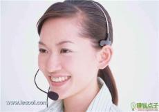西門子 健康 價值 北京西門子熱水器維修電話 售后