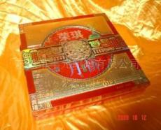 东莞高档月饼盒 东莞月饼盒价格