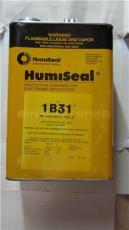 Humiseal防潮絕緣膠1B31 1B73