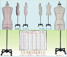 北京立裁模特 婚紗立裁模特 板房模特