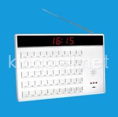金铃铛KB838智能呼叫系统