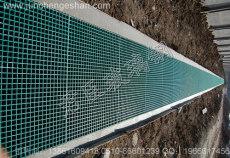 塞州洗车房玻璃钢格栅制品