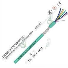 工具機類CNC電氣安裝電纜--UL2464