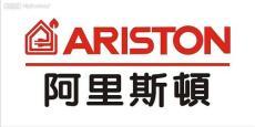 阿里斯頓 健康 核心 無錫阿里斯頓熱水器維修電話