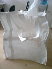 聊城噸袋茌平噸袋高唐噸袋東阿噸袋集裝袋出
