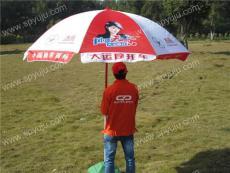 太陽傘 廣告太陽傘 戶外太陽傘