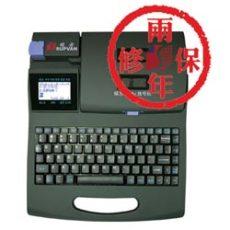 碩方線號印字機