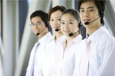 飞利浦 维修 服务100 北京飞利浦DVD 售后维修电话