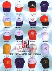 鄭州廣告帽 河南太陽帽