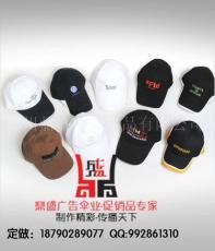 郑州旅游帽