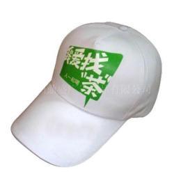 鄭州帽子廠家