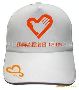 鄭州志愿者帽