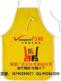 鄭州廣告圍裙廠家