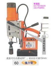 德国原装进口磁力钻 钢板钻孔机 磁盘钻机