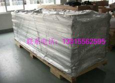 實力廠家提供上海機電設備真空包裝袋-防水