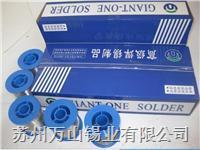 焊锡丝的价格 买焊锡条 求购焊锡条