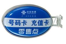 供應PVC四色戶外廣告油墨