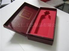 上海酒盒 酒包裝盒 高檔酒盒 紙質酒盒