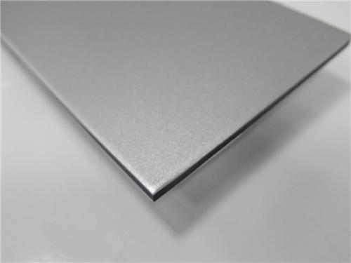 外墙装饰外墙铝塑复合板图片