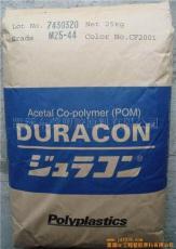 POM防靜電塑膠原料 POM日本寶理M90-48