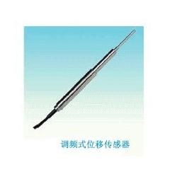 位移传感器静载仪配件/电感调频式防水位移传感器