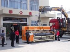 广东大型反光材料复合机 大型超声波厂家专业制作