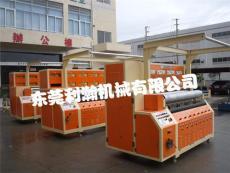 大型全自动反光材料复合机 国内大型超声波生产厂家