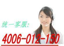TCL 24服务 天津TCL冰箱售后维修电话