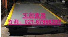 安丘市3*18米汽車衡 打響金算盤 100噸工字鋼型汽車衡