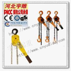 日本東洋手扳葫蘆