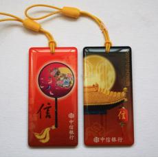 免费设计精美版面 高档滴胶卡 ISO14443卡 15693协议卡