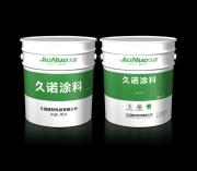 浙江杭州外墻天然彩砂涂料廠家真石漆施工報價