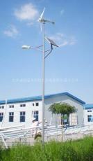 風光互補路燈-風能太陽能路燈