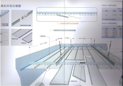 优质勾搭铝单板供应
