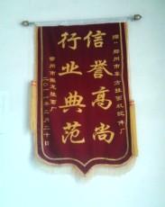 郑州挂面机配件厂家 河南挂面机配件厂家 东方挂面机