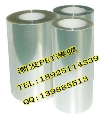 大量批发供应pet膜/人造石上uv光油用PET聚酯膜