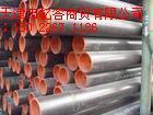 鍋爐用無縫鋼管 GB5310高壓鍋爐管 20G