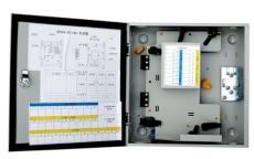 FTTH光纤分线箱 生产光纤分线箱
