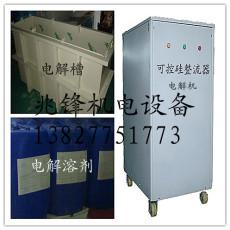 最新供應不銹鋼電解設備-電解不銹鋼門花設備