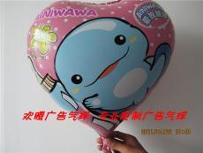 廣告氣球 鋁箔廣告氣球定做