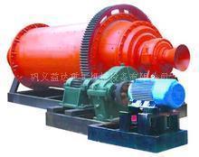 钢渣球磨机/钢渣球磨机生产商/北京钢渣球磨机报价li