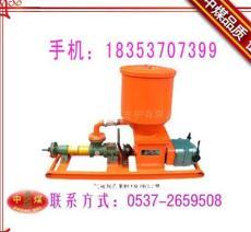 注漿封孔泵 BFK-10/1.2封孔泵 礦用封孔泵