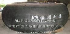 电厂煤磨辊套堆焊修复