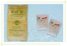 果凍粉 軟糖粉 其他食品凝固劑的首選卡拉膠