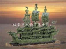 深圳公司成立紀念禮品 玉龍船 3米玉帆船 一帆風順