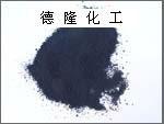 供應高色素碳黑