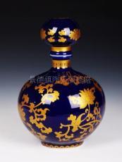 中国景德镇陶瓷酒瓶 江西陶瓷酒瓶厂 瓷酒瓶
