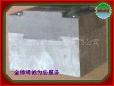 国内外轧辊磨床中心支架托瓦铸造加工