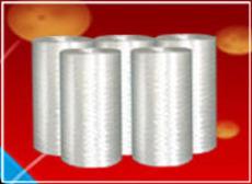 專業生產接縫帶 三合興碩接縫帶 批發接縫帶