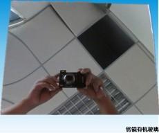 供應壓克力鏡 壓克力鏡片 壓克力鏡子